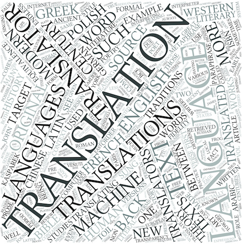 What is a translation memory?