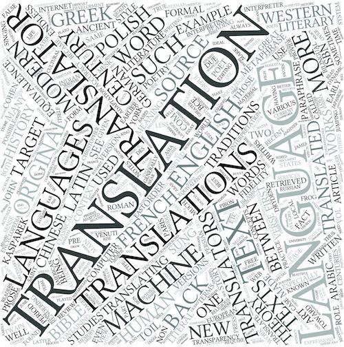Qu'est-ce qu'une mémoire de traduction ?