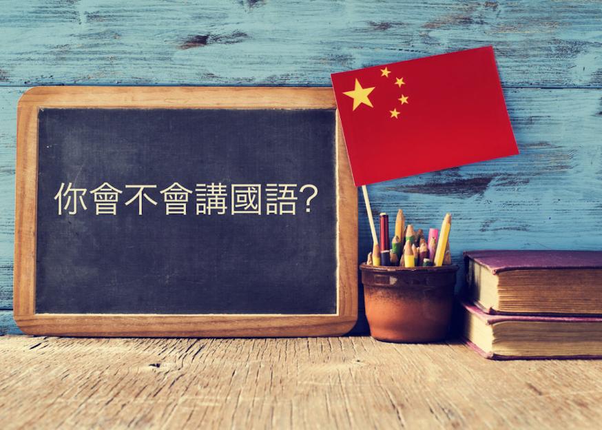 À qui confier une traduction en chinois ?